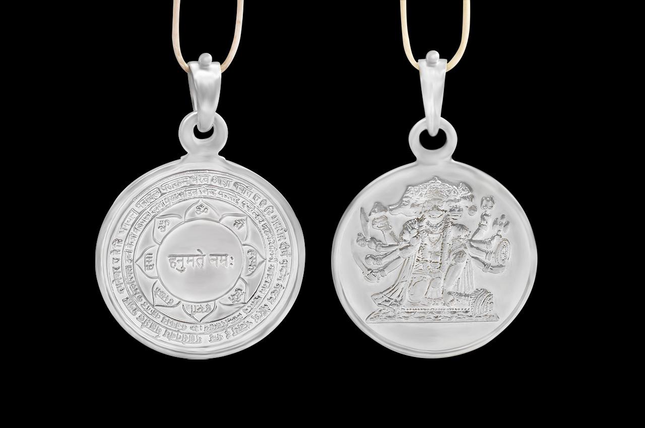 Punchmukhi Hanuman Yantra Locket - Silver