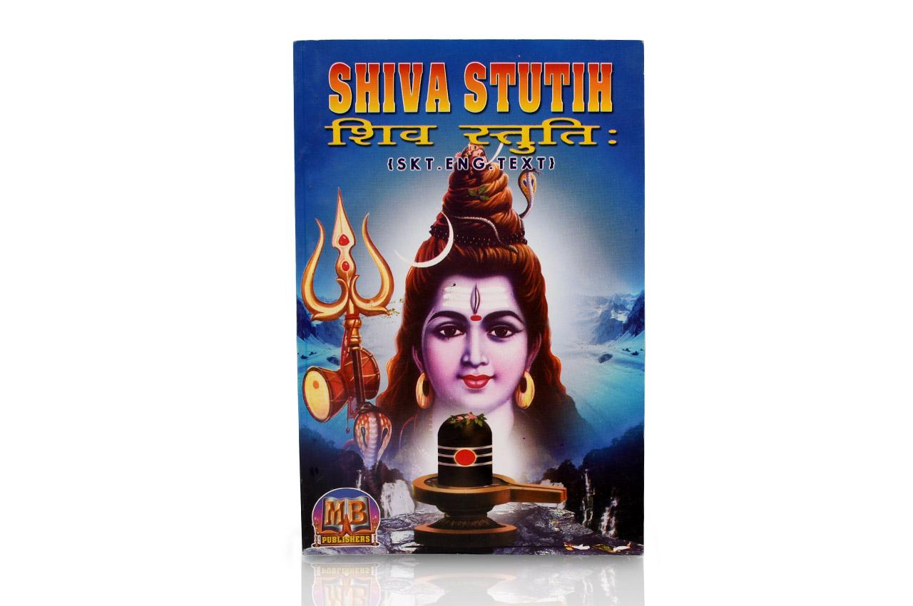 Shiva Stutih
