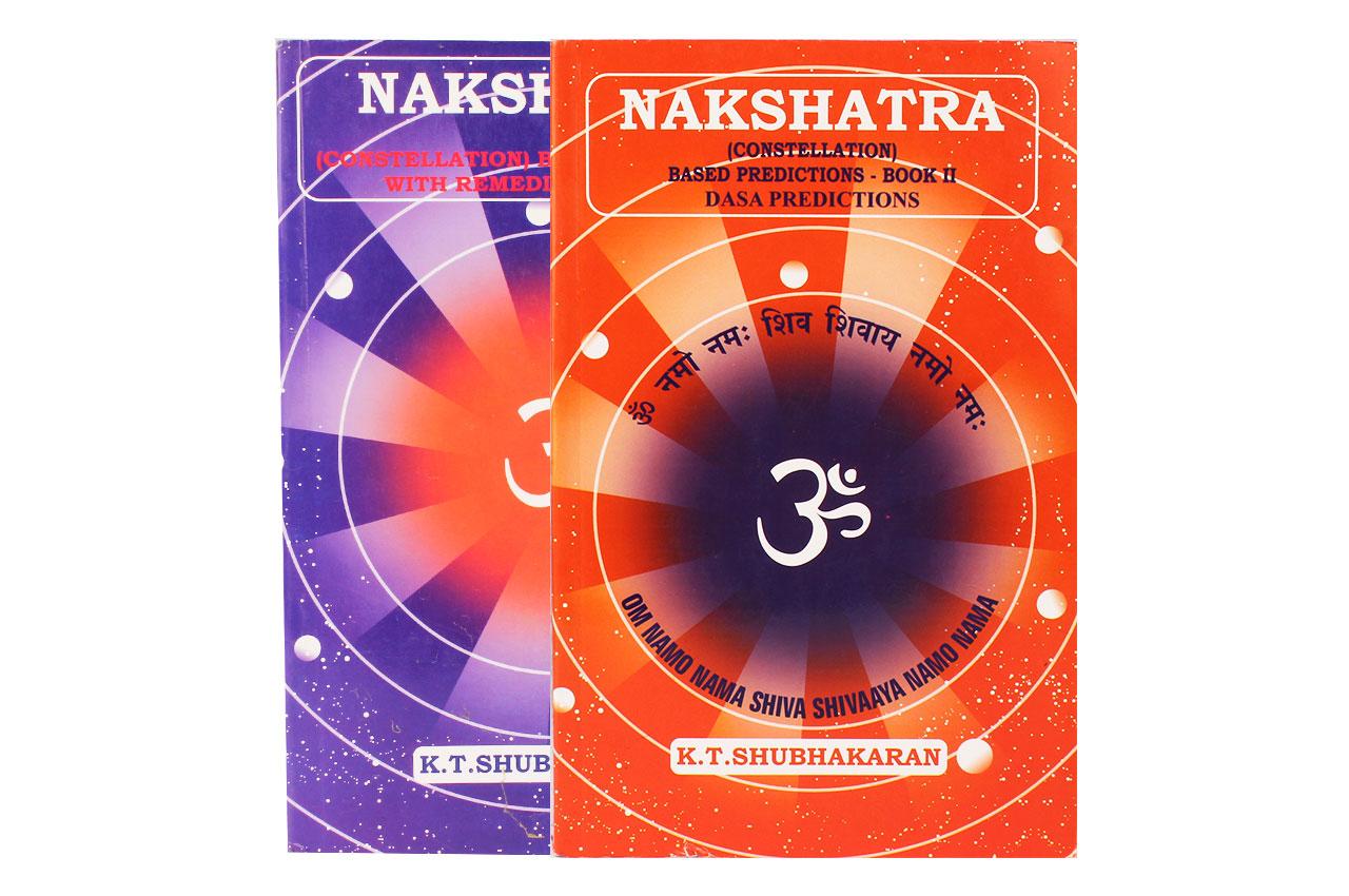 Nakshatra- Set of 2