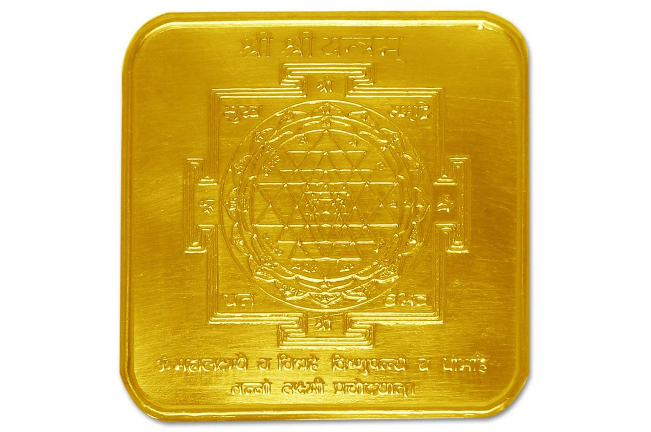 Shree Yantra in pure gold