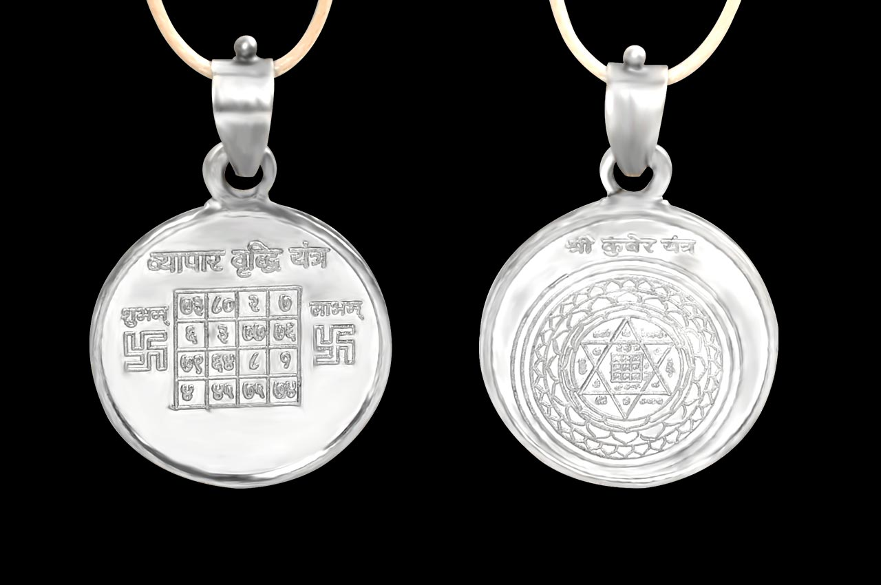 Vyapar Vriddhi Yantra Locket - Silver - Design I
