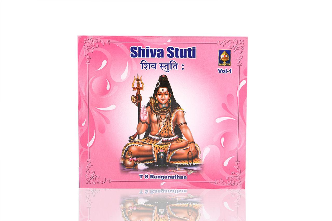 Shiva Stuti - Volume I