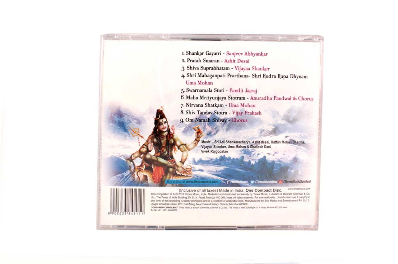 Pratah Smaran CD - Rudraksha Ratna