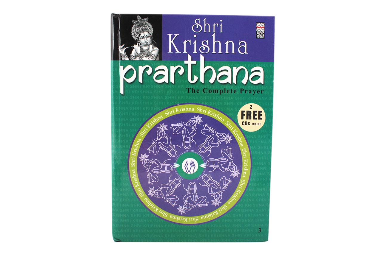 Shri Krishna Prarthana - The Complete Prayer
