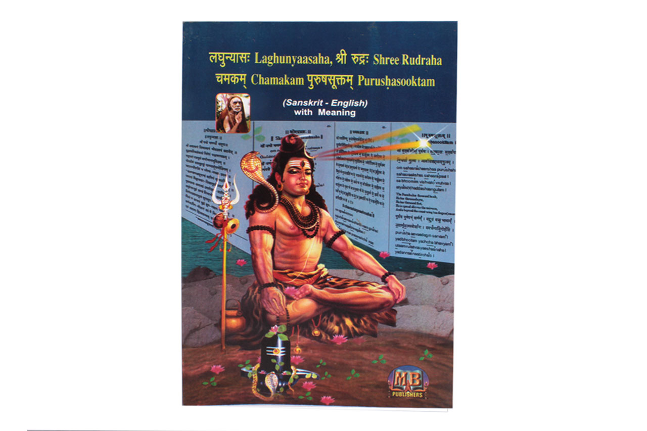 Laghunyaasaha Shree Rudraha Chamakam Purushasooktam
