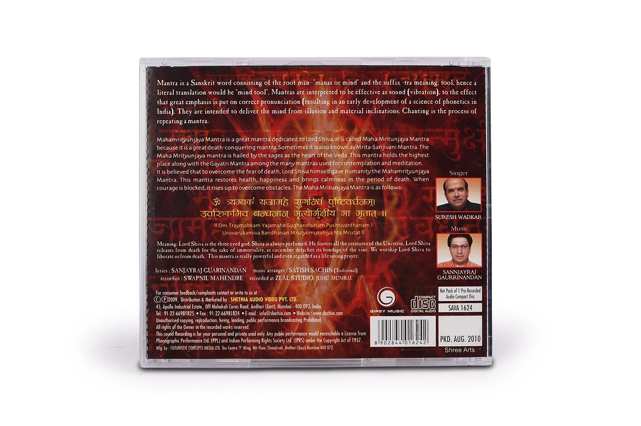 Maha Mrityunjaya Mantra - CD