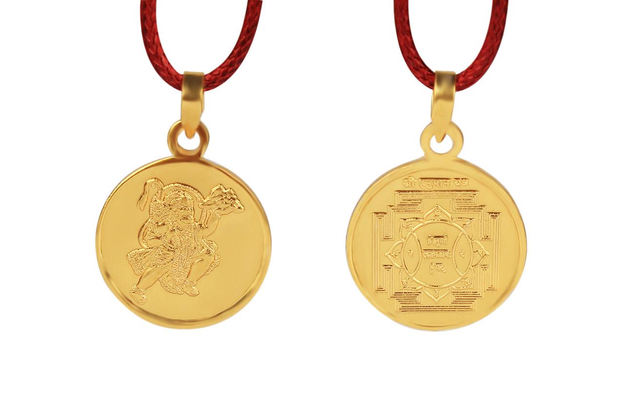 Hanuman yantra locket copper rudraksha ratna hanuman yantra locket copper with gold polish aloadofball Images