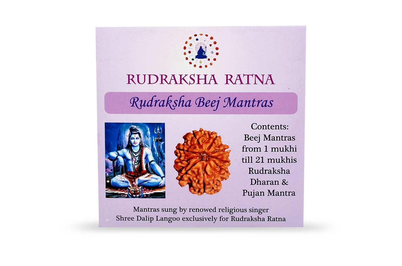 Rudraksha Beej Mantras CD - Rudraksha Ratna