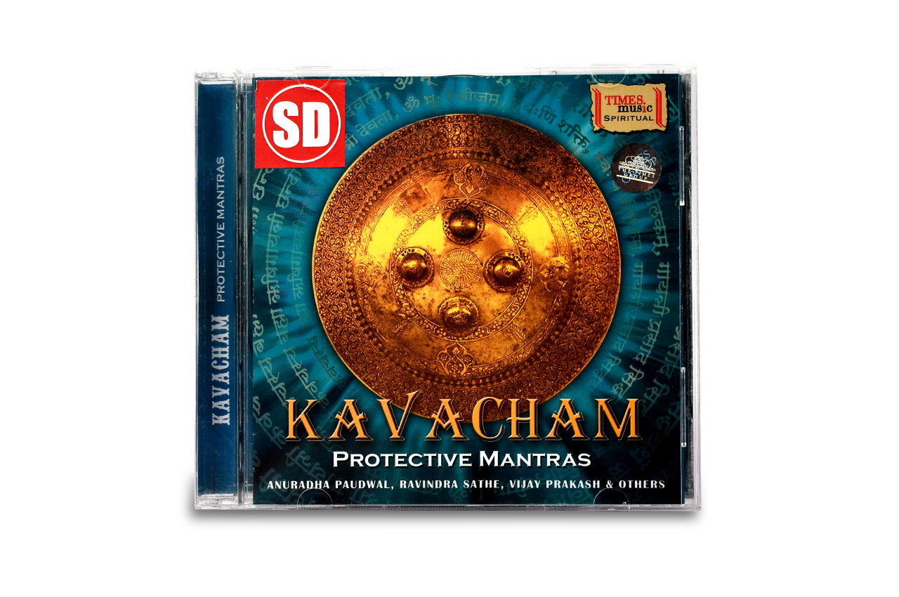 Kavacham