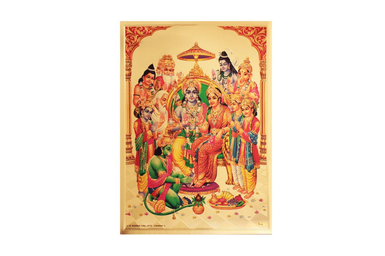 Ram Raj Photo in Golden Sheet - Large