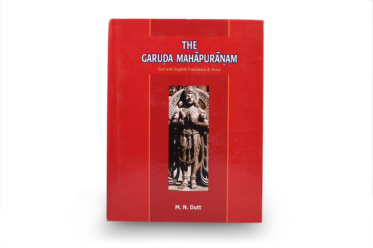 The Garuda Mahapuranam - 2 vol set
