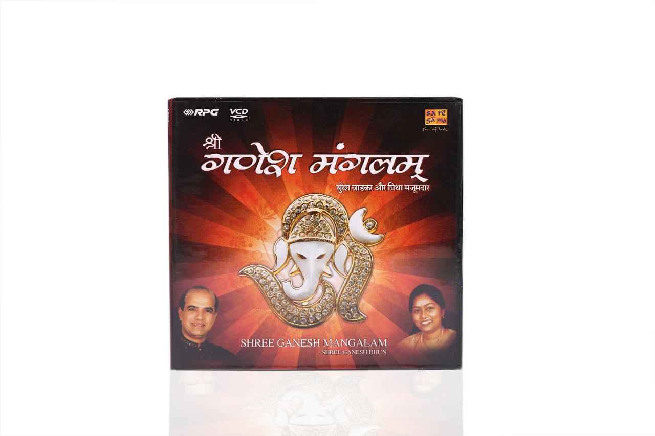Shree Ganesh Mangalam - VCD