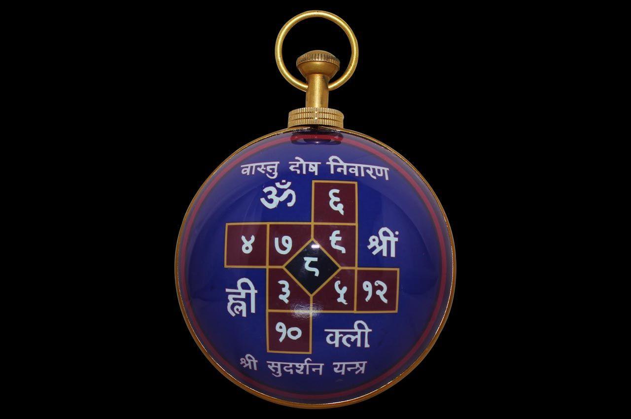 Vastu Dosh Nivaran Yantra Hanging