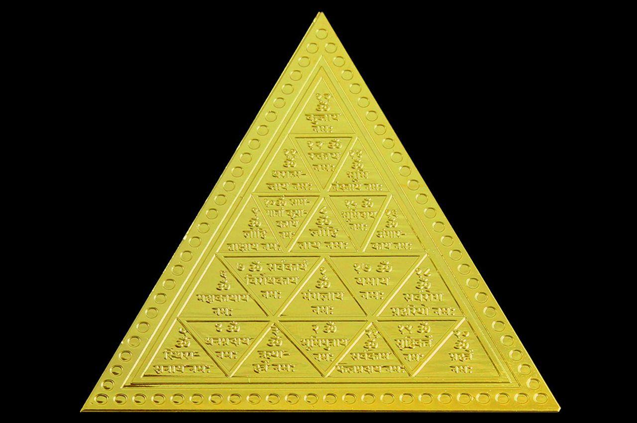 Mangal  Yantra - 3 inches - Triangle