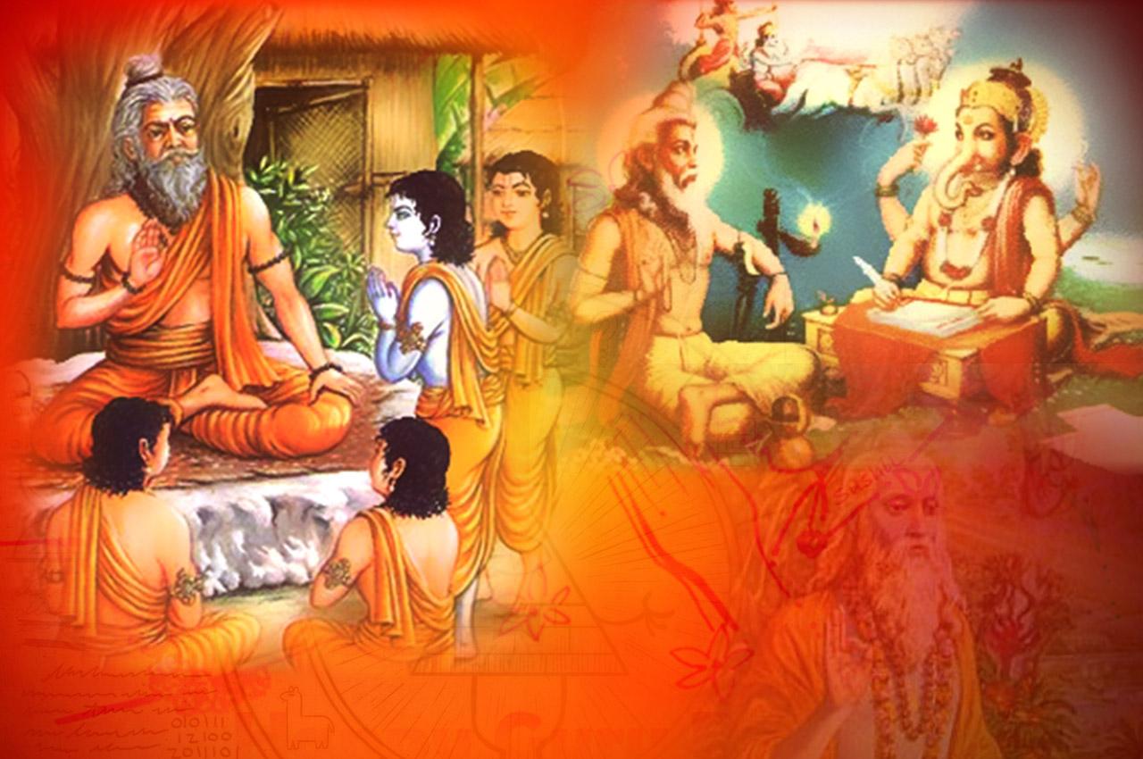 Guru Purnima Puja & Yajna