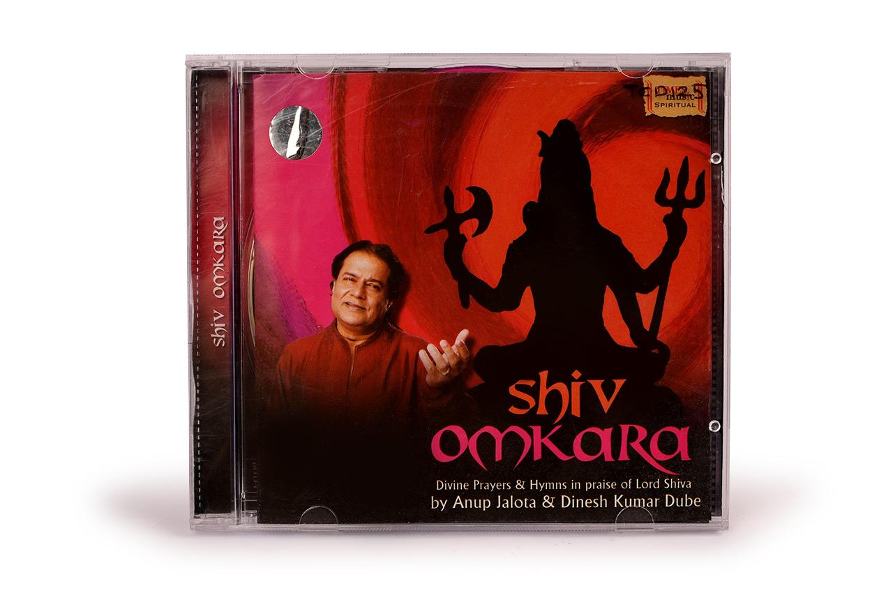 Shiv Omkara