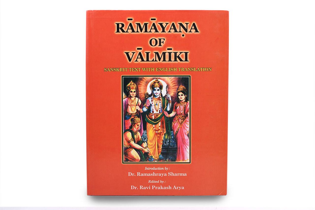 Ramayana of Valmiki - Set of IV volume