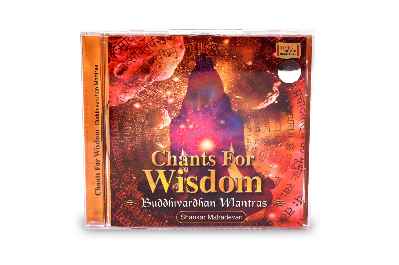 Chants for Wisdom- Buddhivardhan Mantras