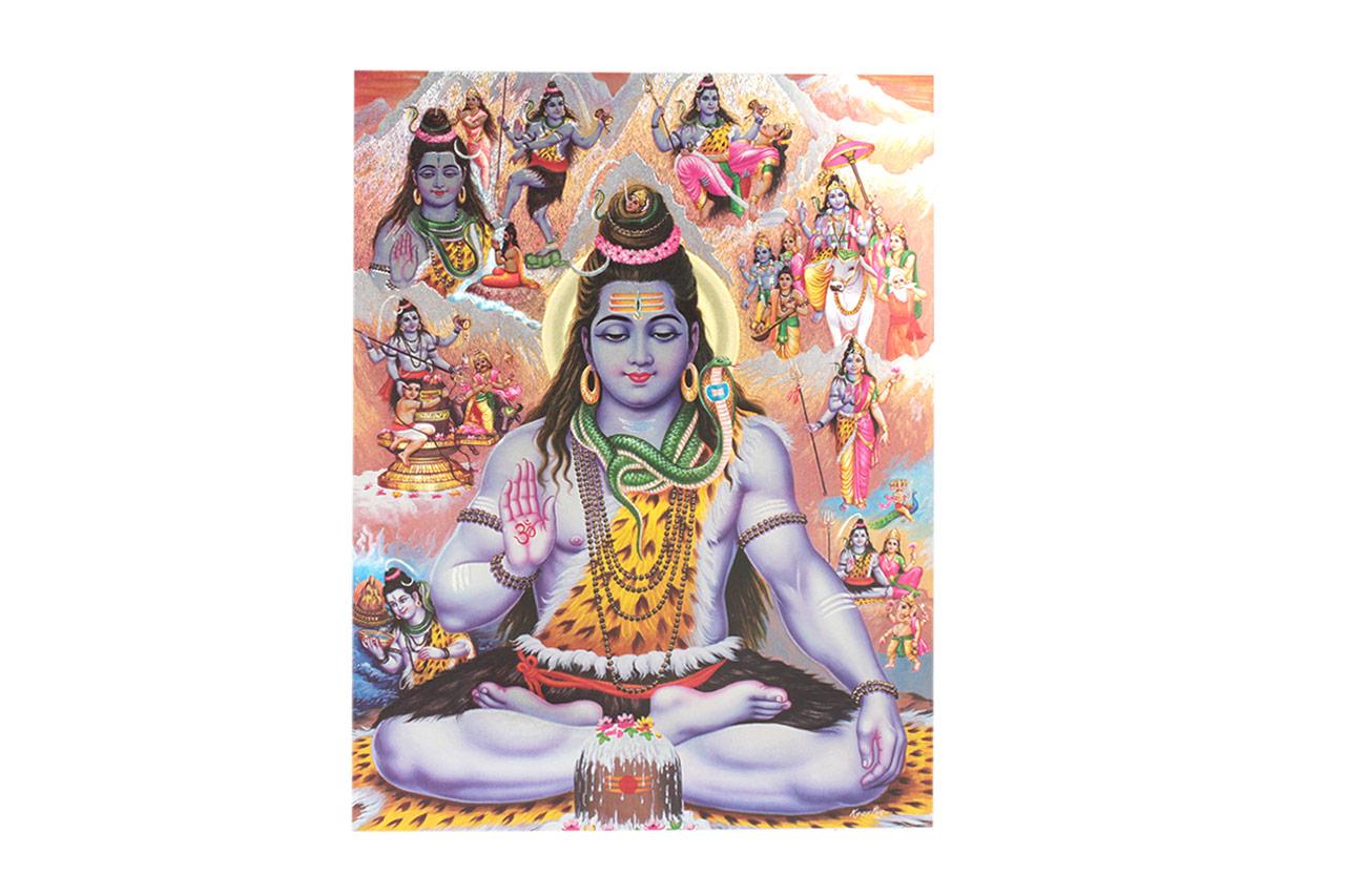 Lord Shiva Avatar Photo - Large