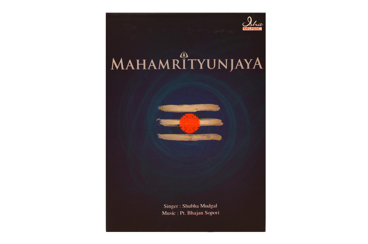 Mahamrityunjaya - Shubha Mudgal