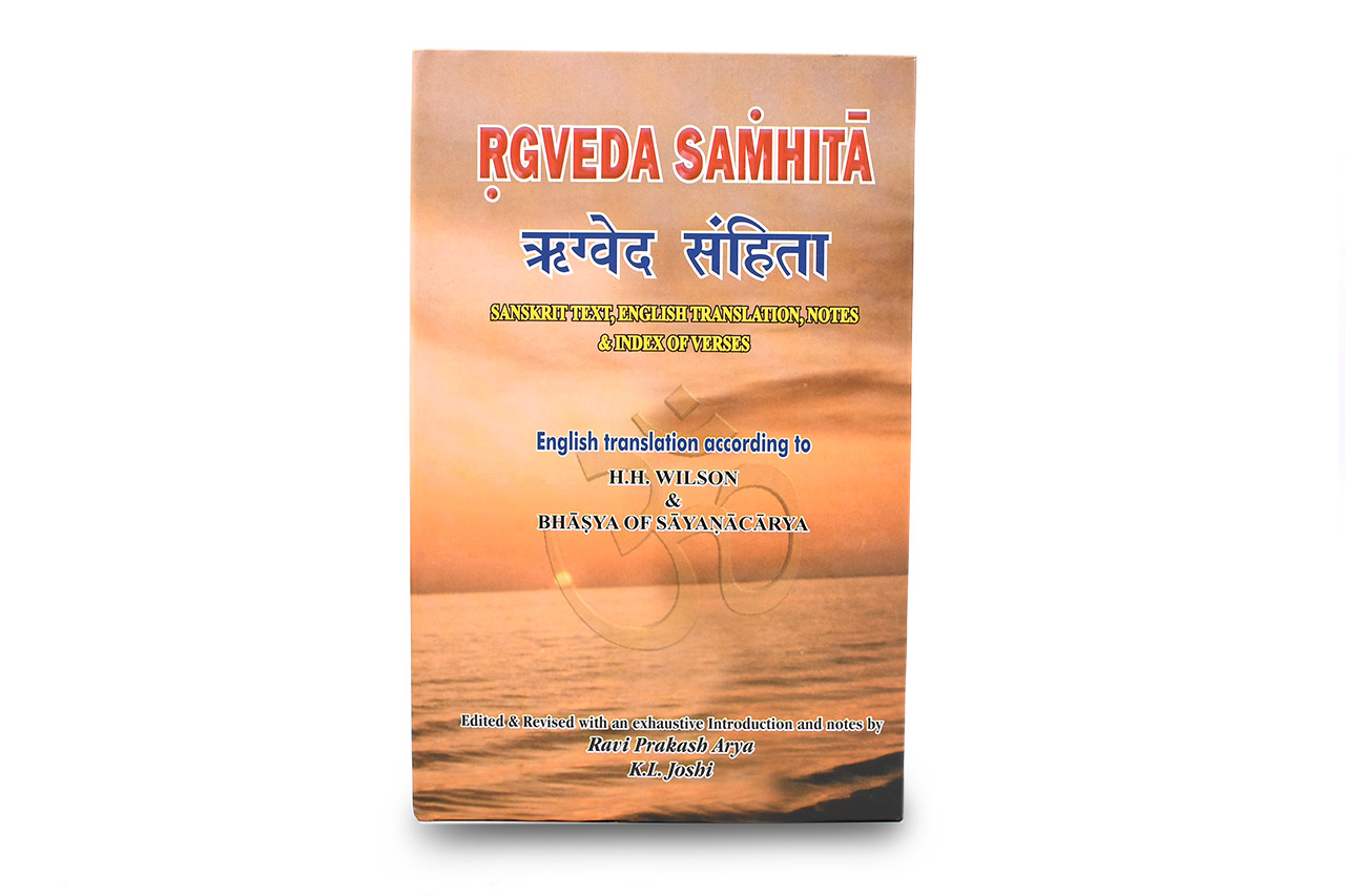 Rigveda Samhita - Set of 4 volumes