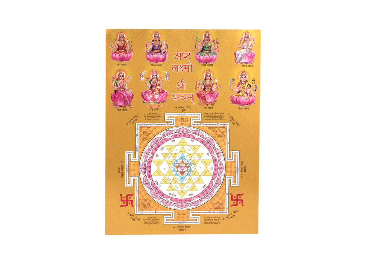 Goddess AshtaLakshmi with ShreeYantra Photo - Large