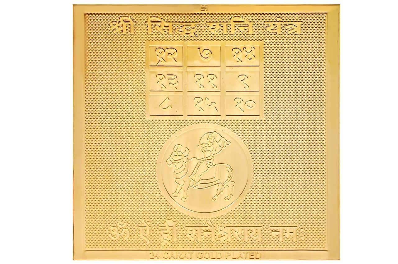 Shree Siddh Shani Yantra - Pocket Size