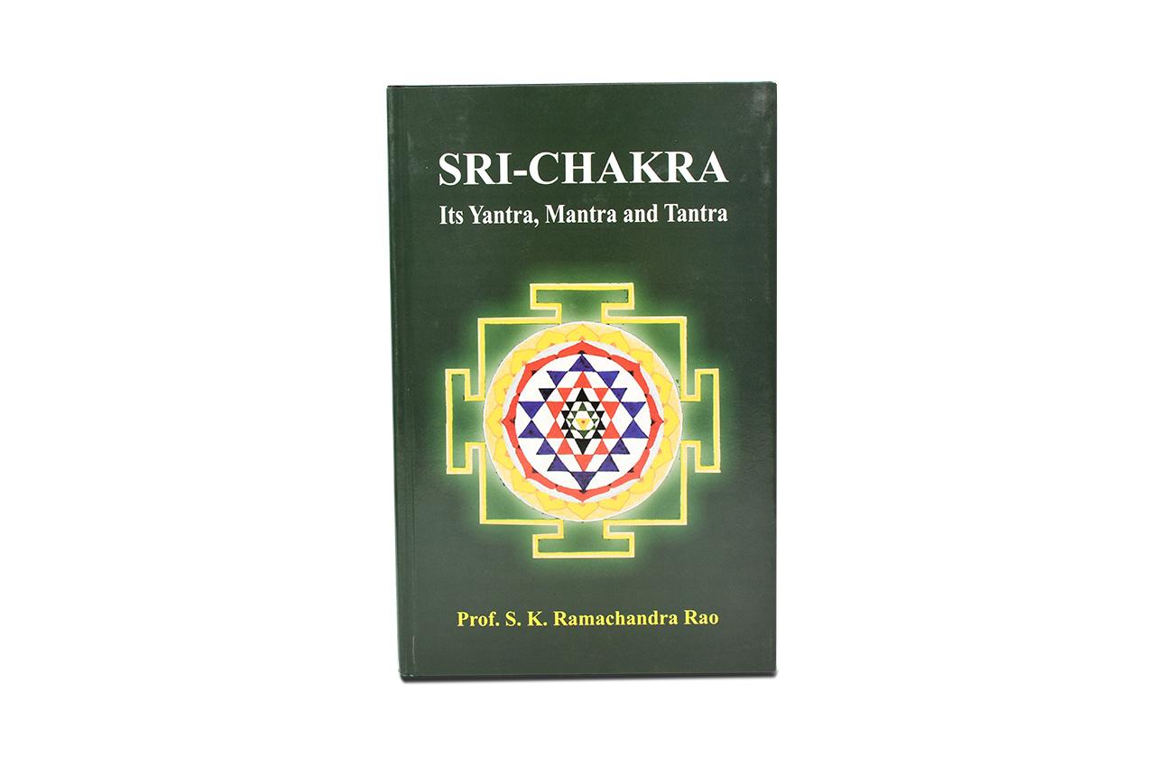 Sri-Chakra