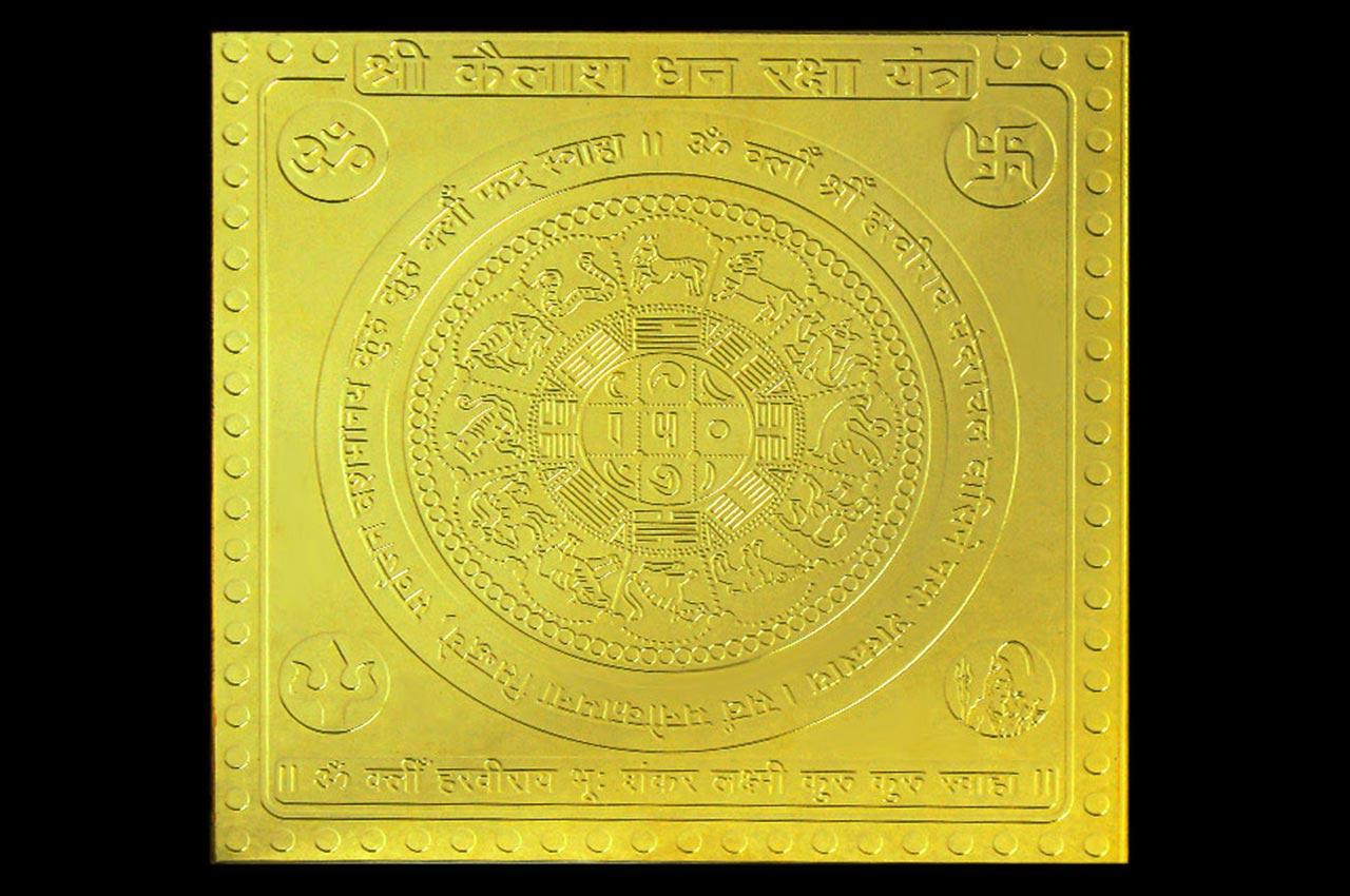 Kailash Dhanraksha Yantra - 3 inches