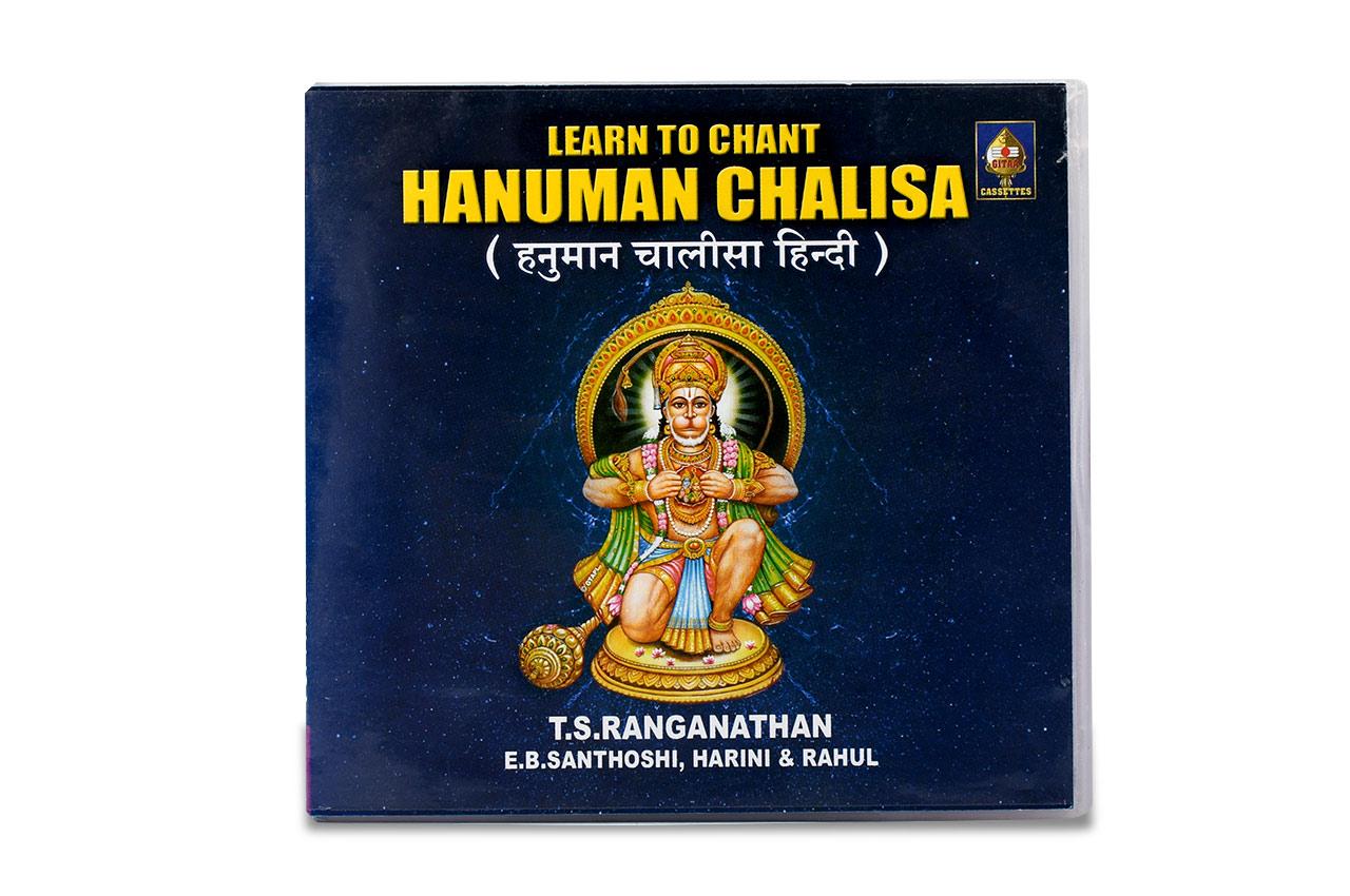 Learn to chant Hanuman Chalisa