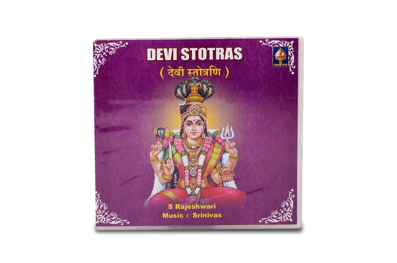 Devi Stothras CD
