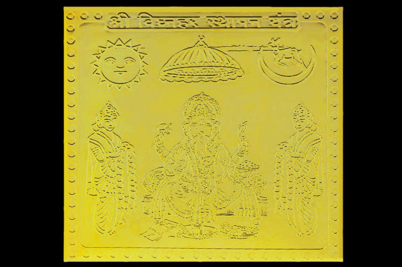 VighnaHar Sthapana Yantra - 3 Inch