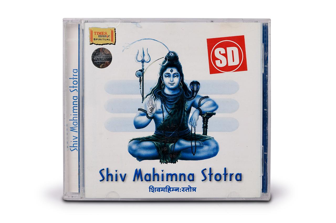 Shiv Mahimna Stotra
