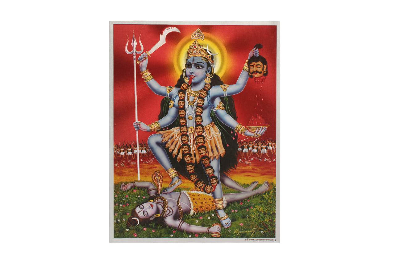 Goddess Maa Kaali Photo - Large