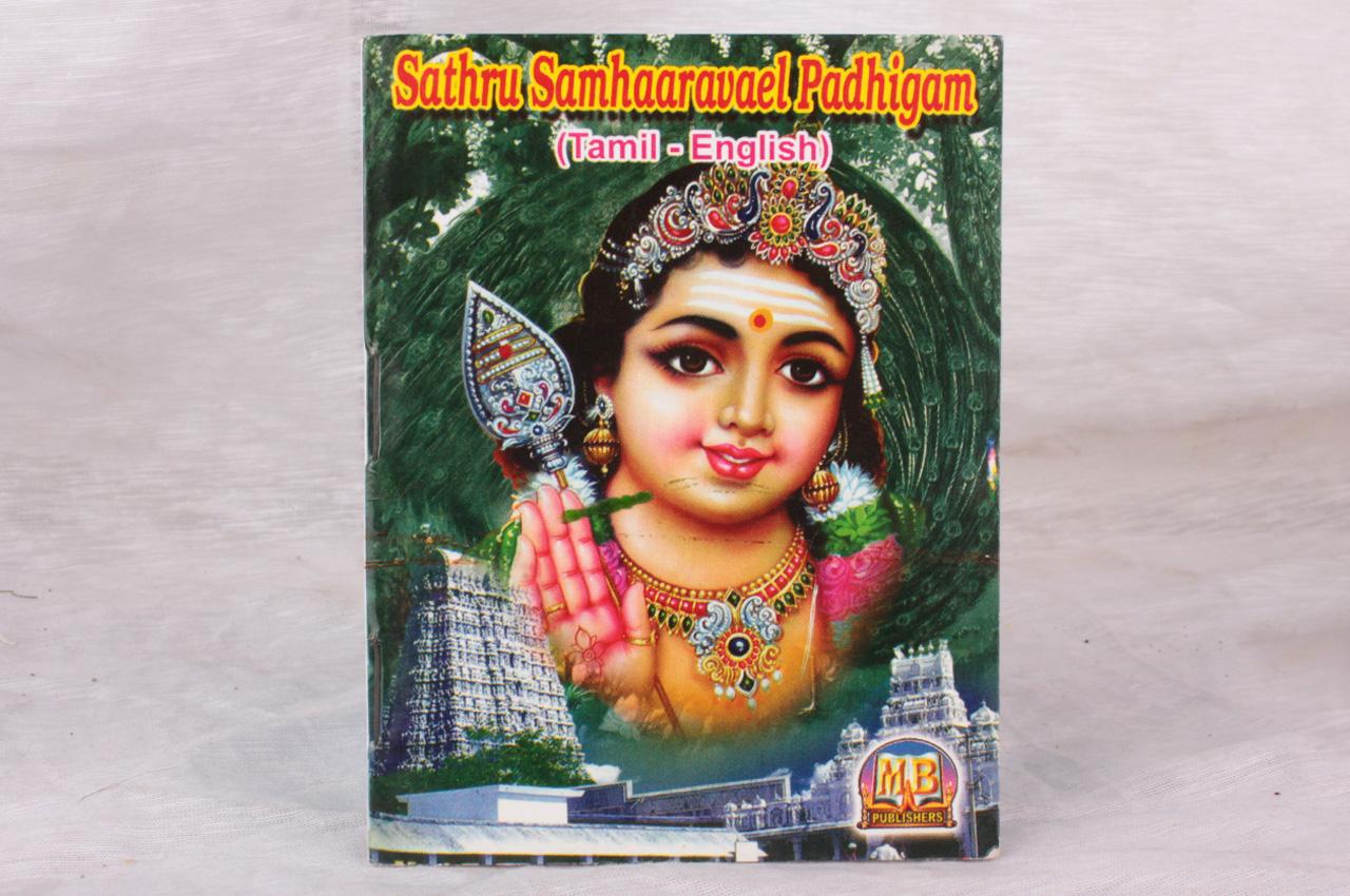 Sathru Samhaaravael Padhigam
