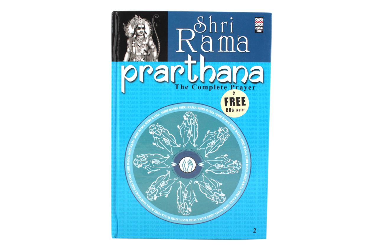 Shri Rama Prarthana - The Complete Prayer