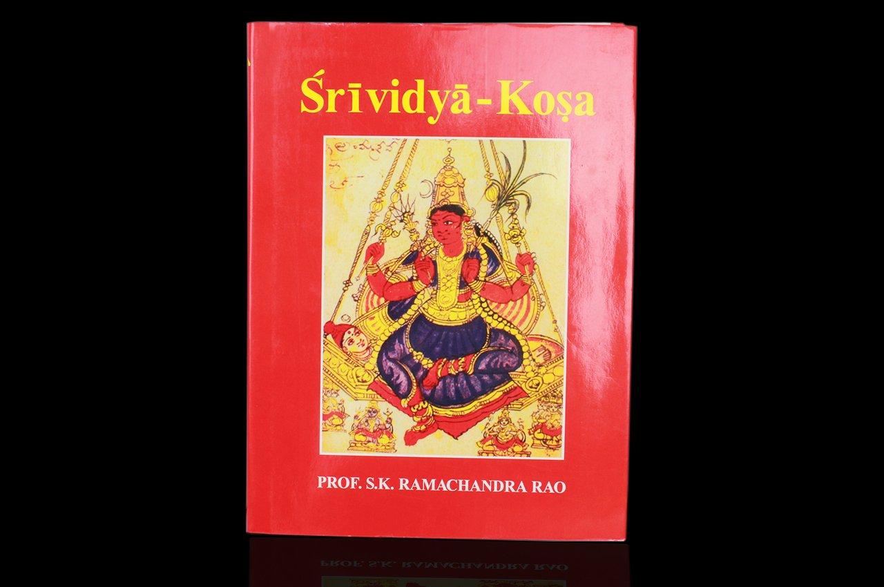 Srividya - Kosa
