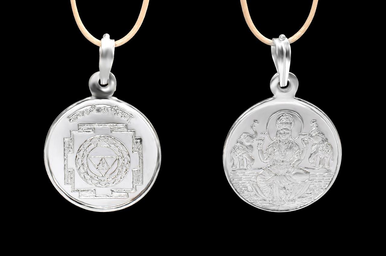 Kanak Dhara Yantra Locket - Silver