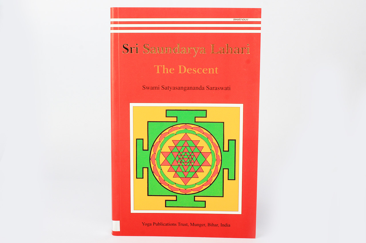 Sri Saundarya Lahari : The Descent