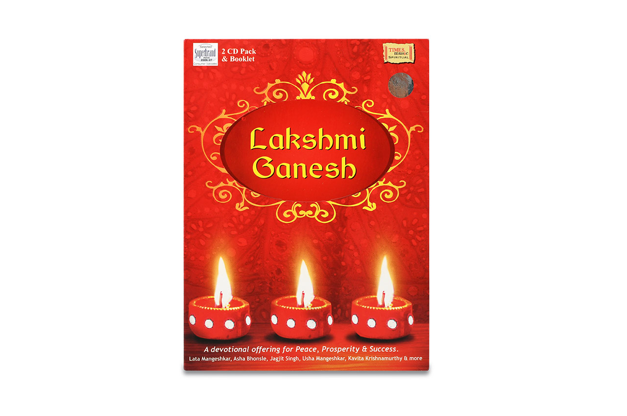 Lakshmi Ganesh - Set of 2 CD