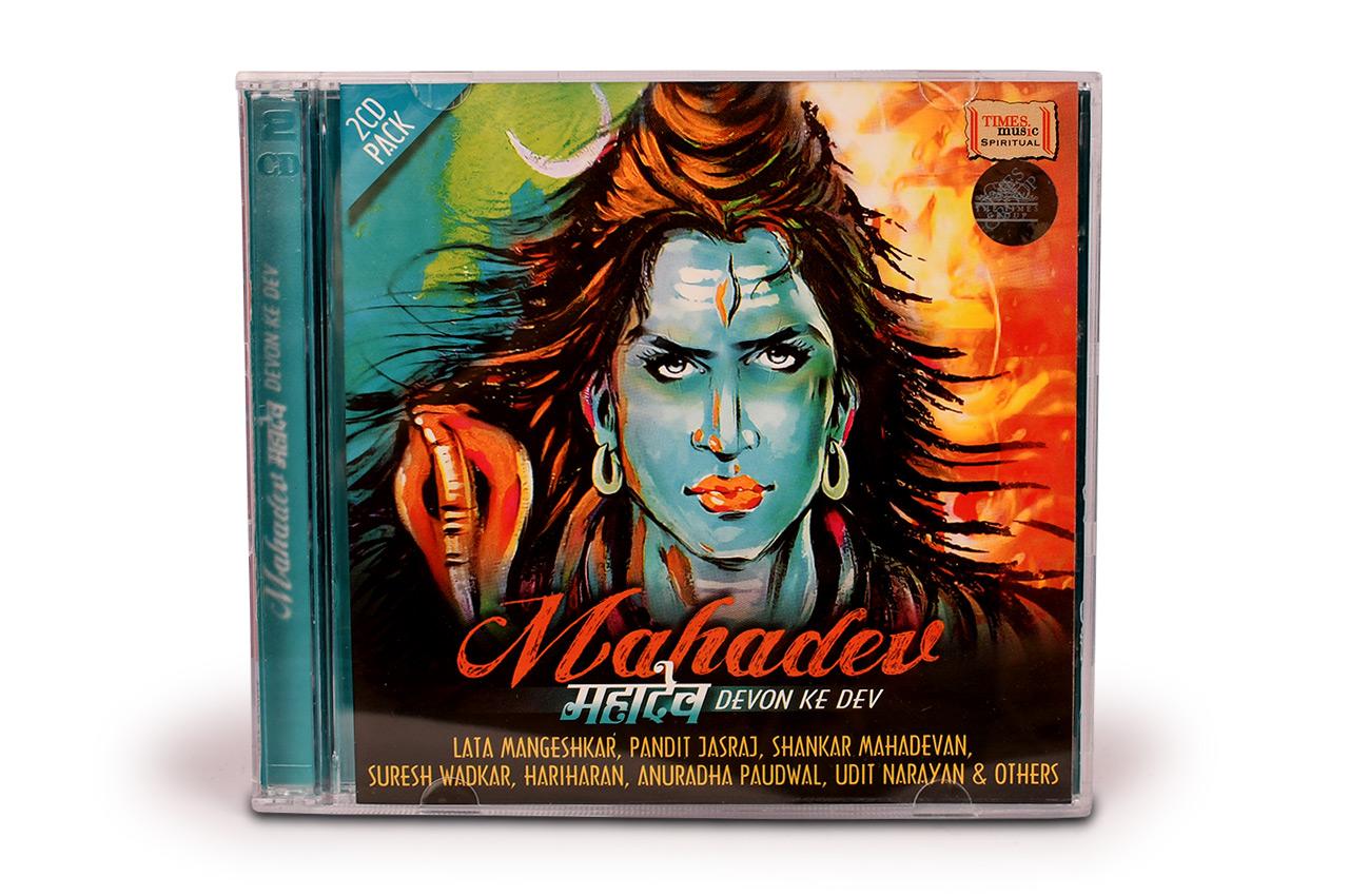 Mahadev - Devon Ke dev - Set of 2