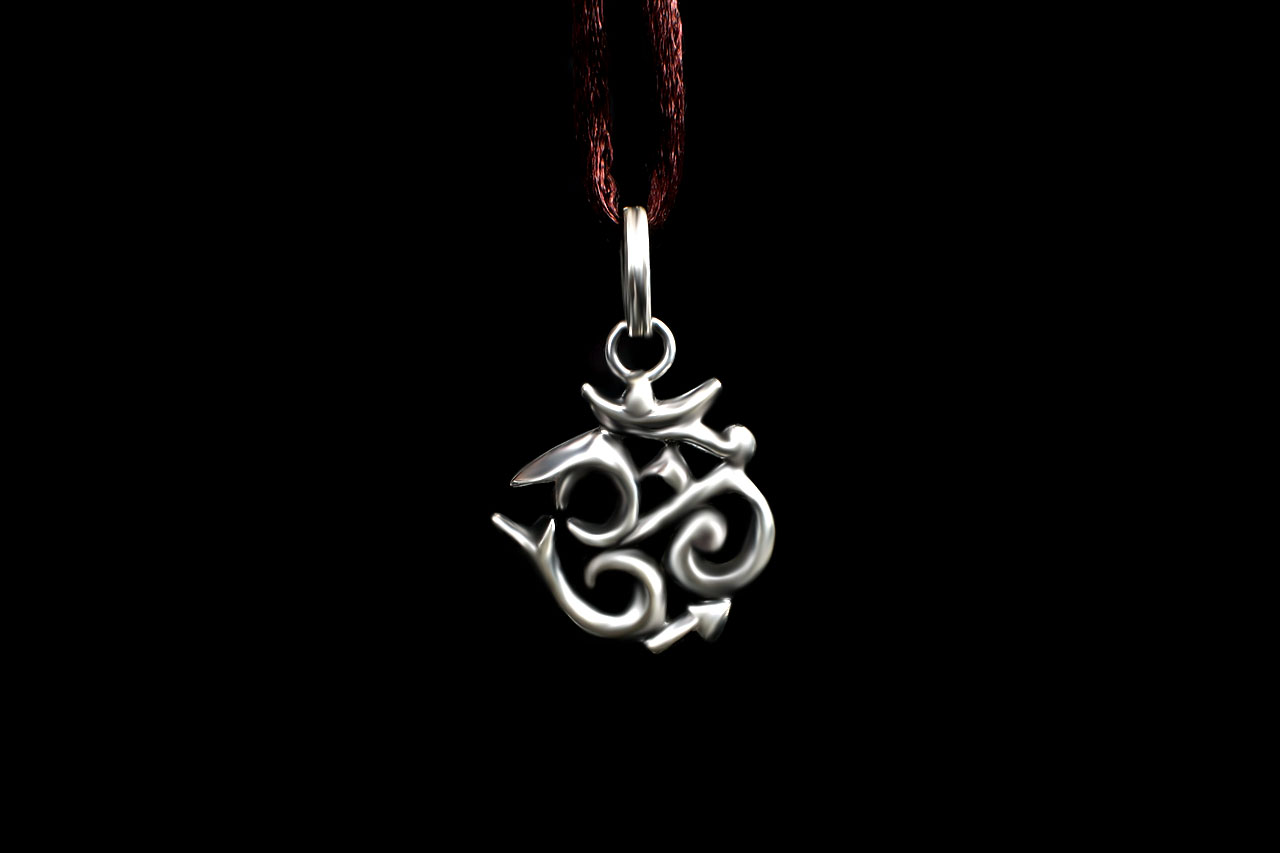 Om Locket in Pure Silver - Design XXII