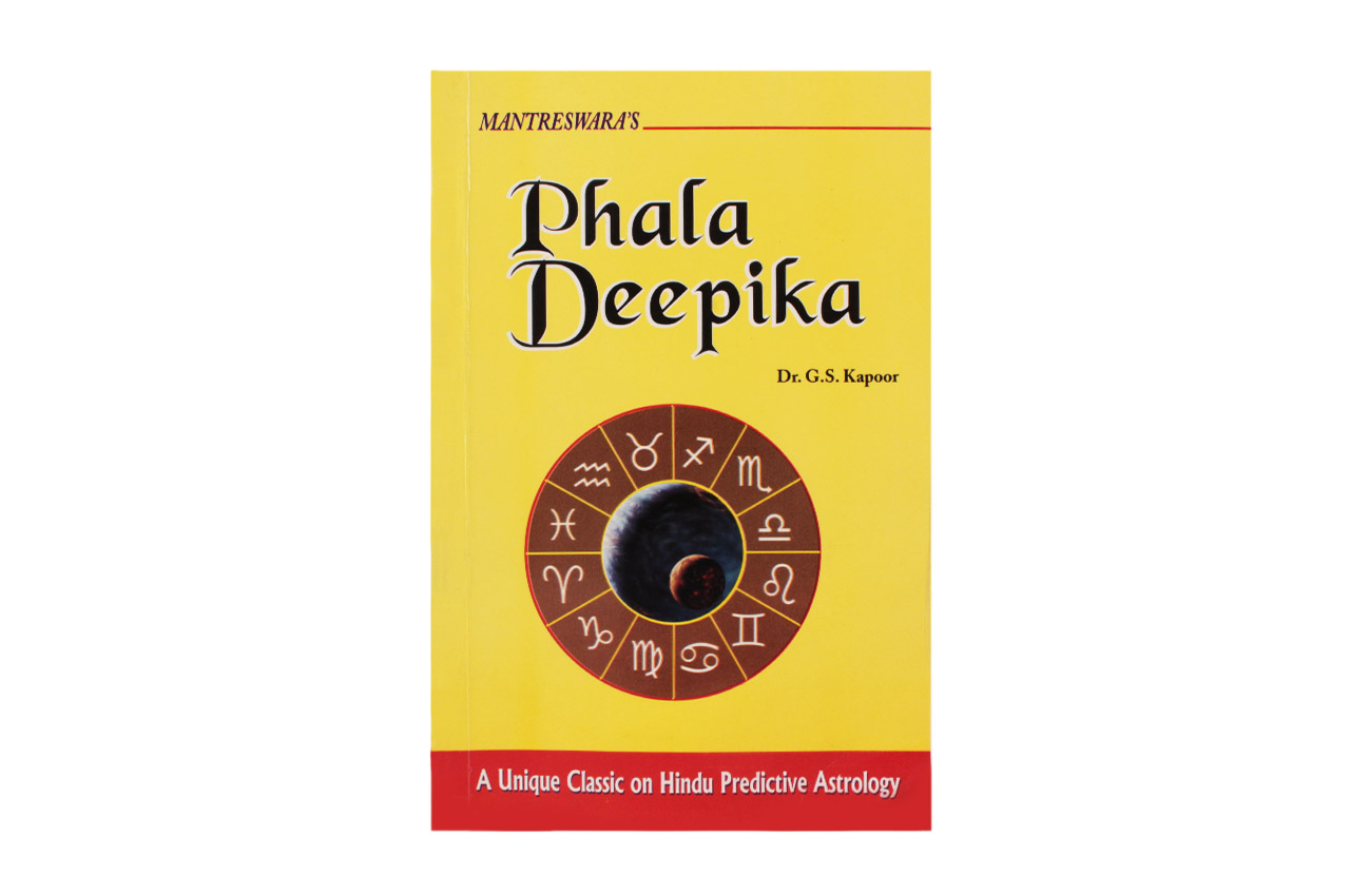 Phala Deepika