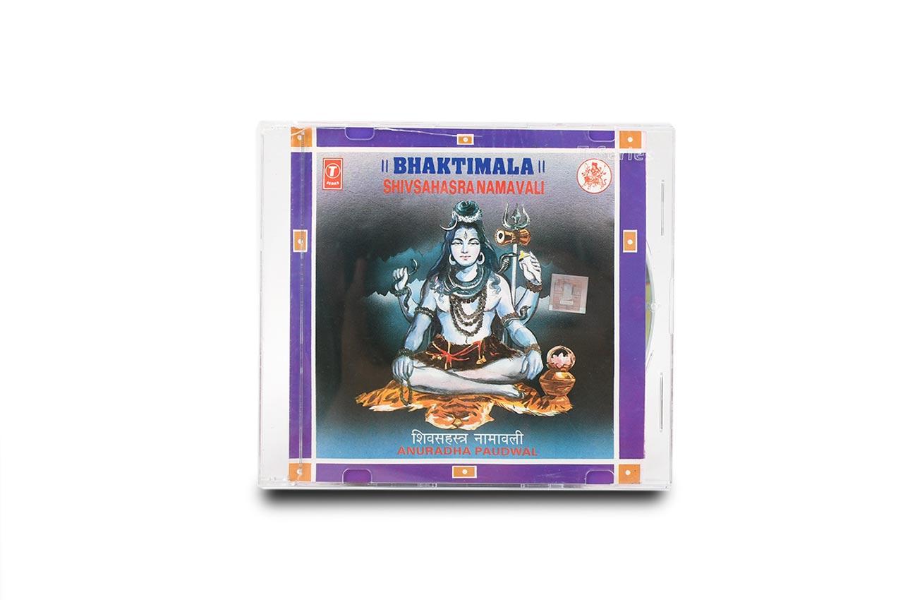 Bhaktimala ShivSahasranamavali