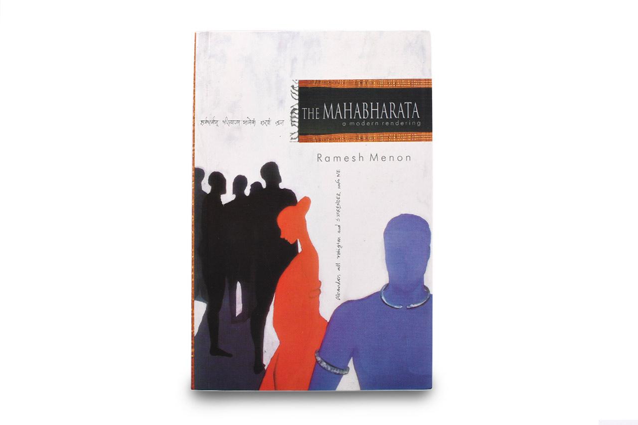 The Mahabharata - a modern rendering