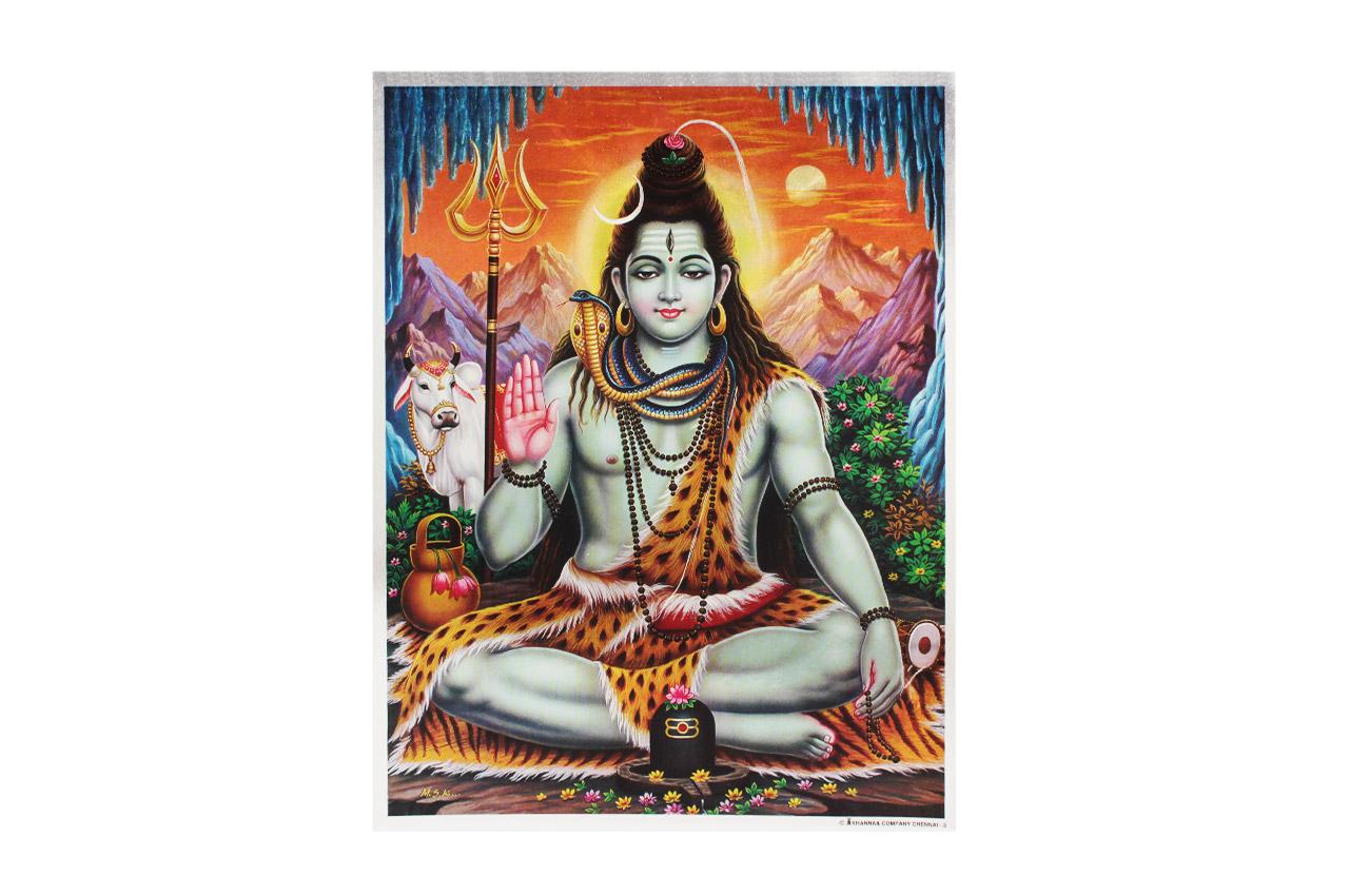 Lord Shiva Photo - Large