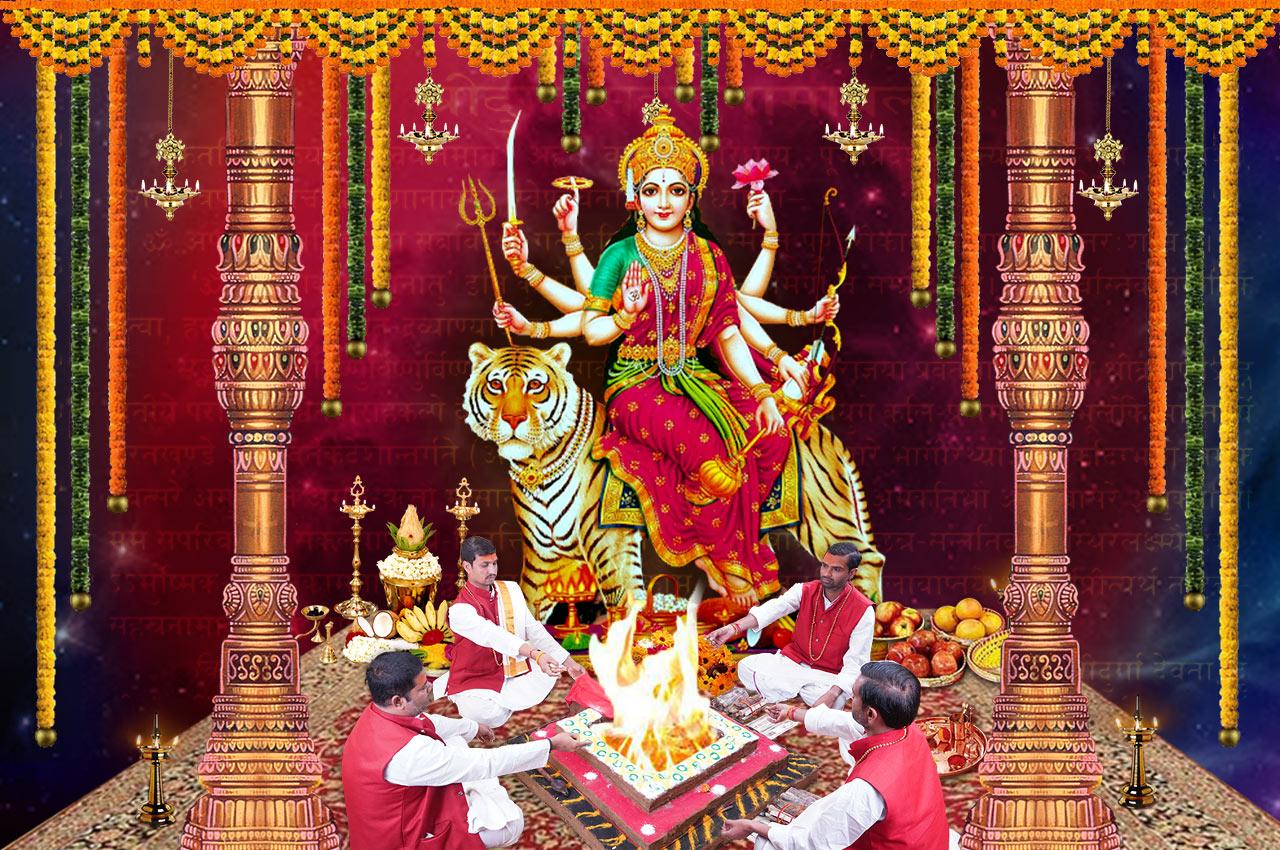 Durga Sahasranamam