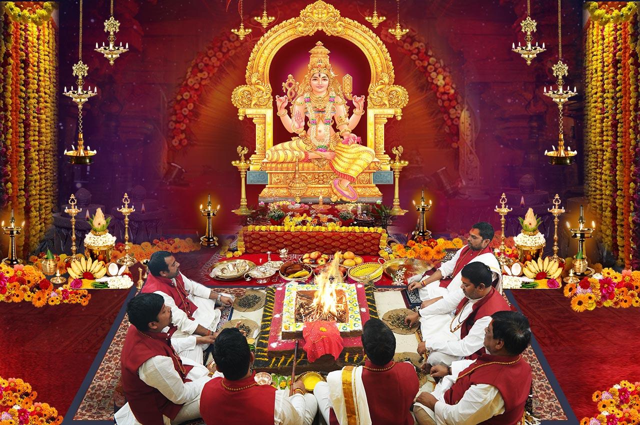 Goddess Baglamukhi Maha Puja - 20th May