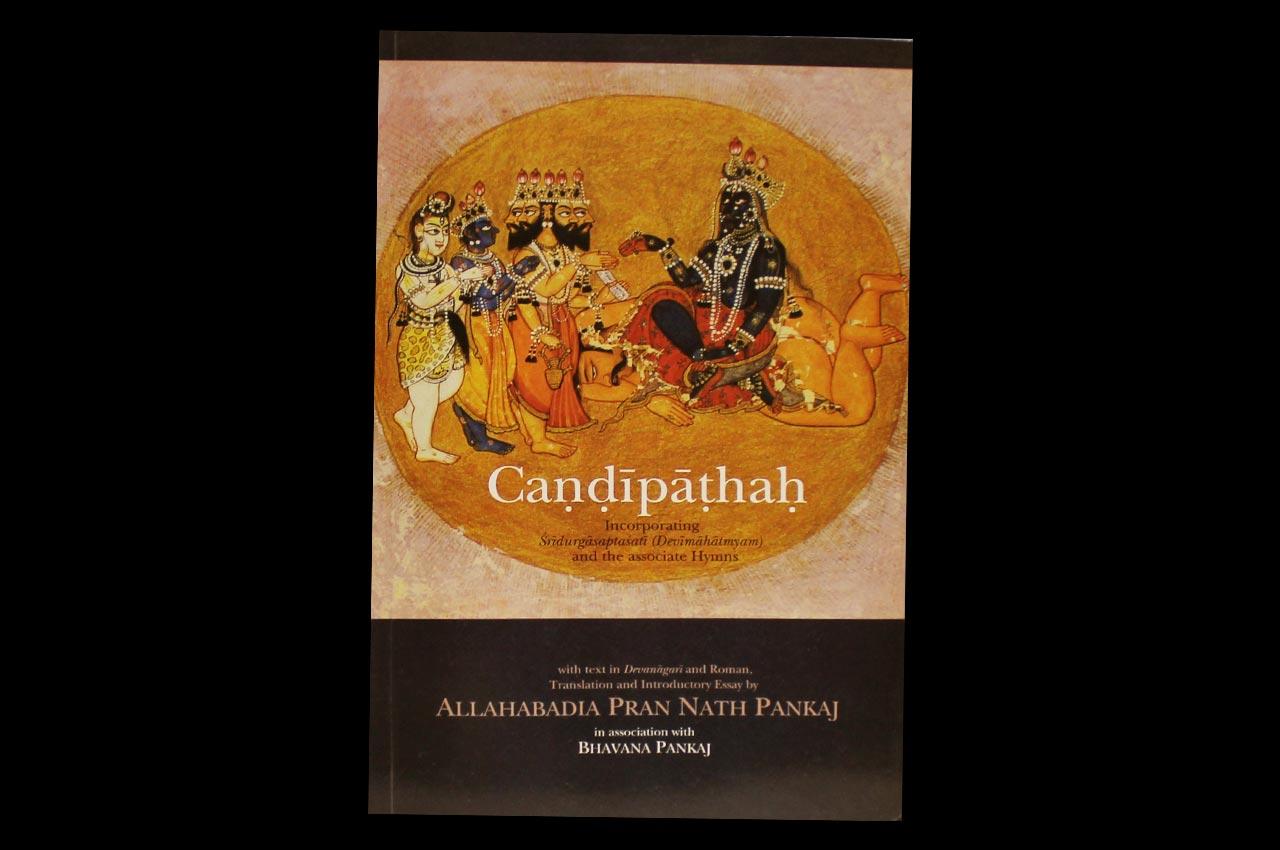 Candipathah