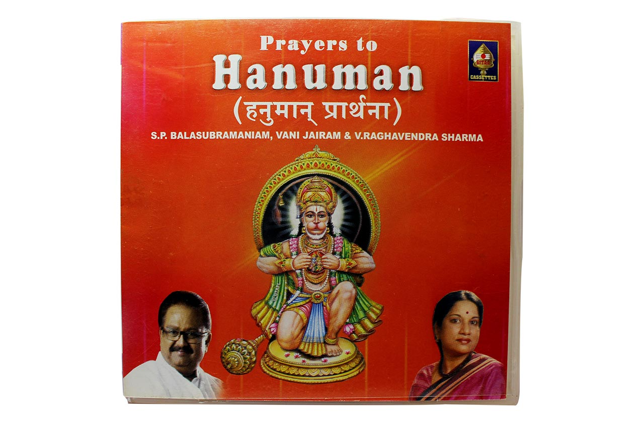 Prayers to Hanuman CD
